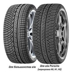 255/45 R19 104 W Michelin Pilot Alpin PA4